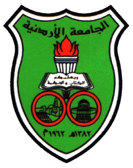 The University Of Jordan FUnd